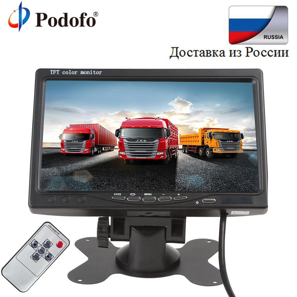 Podofo 7'' Color TFT LCD Monitor Car Rear View Monitor Rearview Display Screen for Vehicle Backup Camera Parking Assist System podofo 7 inch 4 split screen car monitor 4 channels tft lcd display dc 12v for reversing camera system car rearview monitor