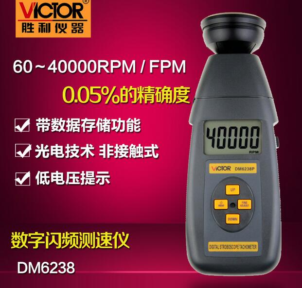 Victory new digital stroboscope DM6238P flash frequency gun 60 ~ 40,000 rpm per minute tachometer hot sale professional digital non contact stroboscope dm6237p flash frequency meter 60 19 999 rpm per minute tachometer tester