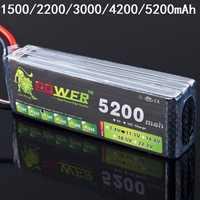 León potencia 1500mAh 2200mah 2800mah 3300mah 4200mah 5200mah 11,1 v lipo batería para RC juguete coche Avión Helicóptero barco 3s batería
