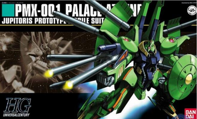 1PCS Bandai HG 1/144 HGUC 060 PMX-001 Palace-Athene Gundam Mobile Suit Assembly Model Kits Anime action figure Gunpla bandai bandai gundam model sd q version bb 309 sangokuden wu yong bian xiahou yuan battle