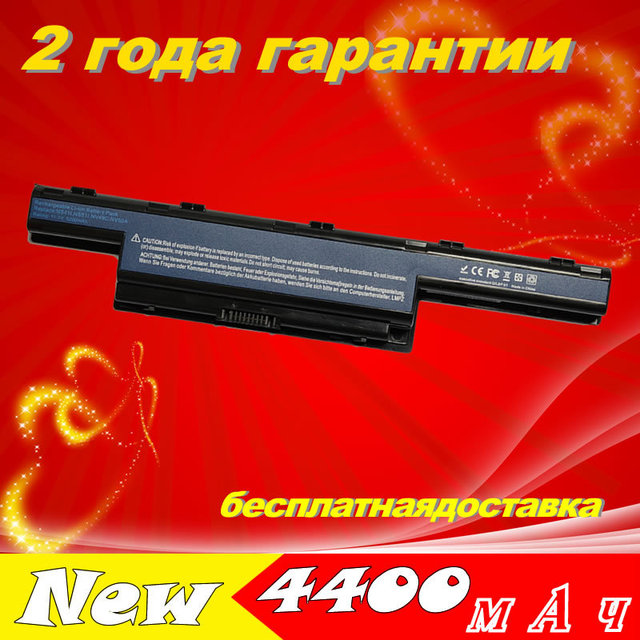 Jigu batería del ordenador portátil para acer aspire 5750z 5755 5755g 5755z 7251 7500 7551G 7551Z 7552G 7560 7560G 7700 7741 7741G 7741Z 7750G