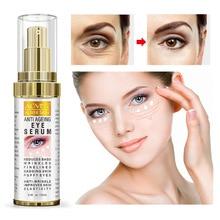 ALIVER Hyaluronic Acid Anti-Puffiness Eye Serum Nicotinamide Anti-Wrinkles Anti-Aging Cream Dark Circle Firming Moisturizing