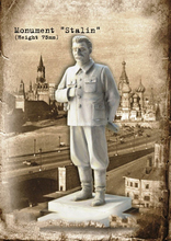1/24 шкала, Неокрашенная полимерная фигура Сталина 75 мм