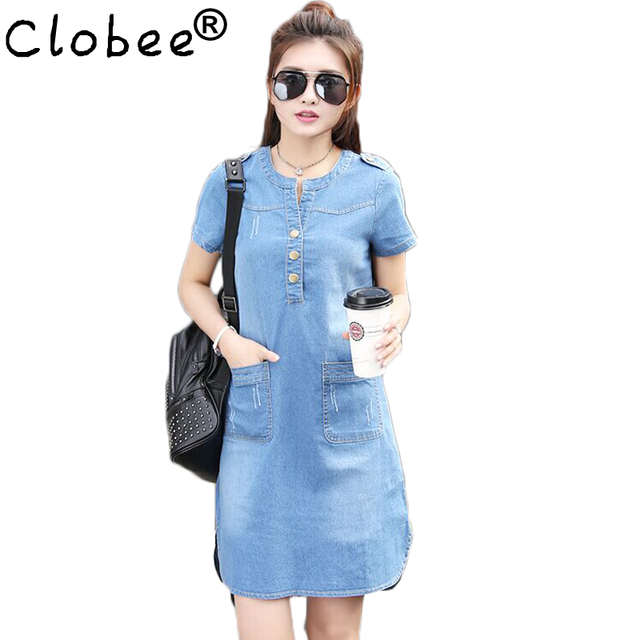 35c1e3eb2bb 2017 New Summer Style Plus Size A Line Denim Dress Women V-neck Short  Sleeve Slim Casual Office Denim Jeans Dress Vestidos Robe