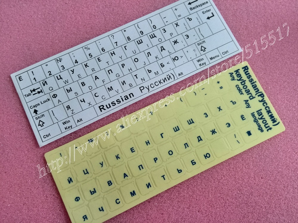 Free shipping 50pcs/lot Pvc blue Russian keypad key sticker on transparent background for Laptop desktop
