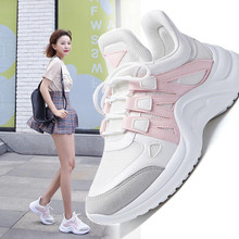 New Sneakers Women Comfortable Running Shoes Outdoor Shoes Woman Height Increase