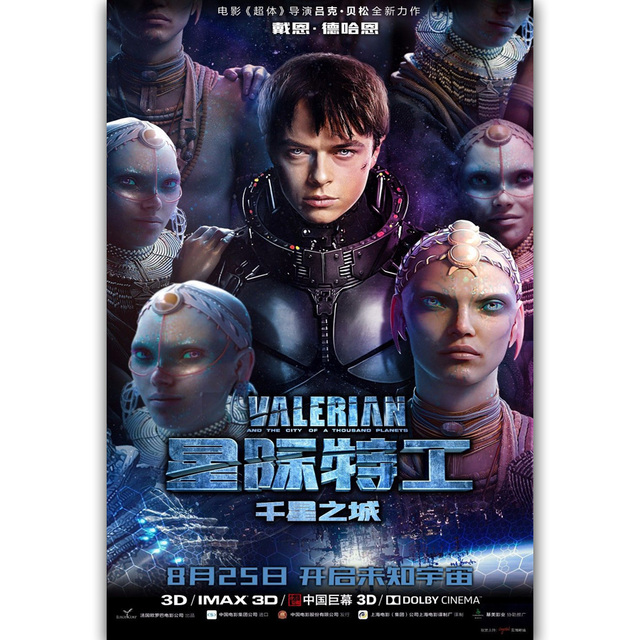 Mq3362 Valerian And The City Of A Thousand Planets Chinese Tv Series Show Movie Hot Art