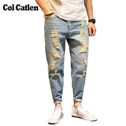 New designer men s jeans fashion hole harem pants male autumn loose elastic men trousers washed.jpg 250x250
