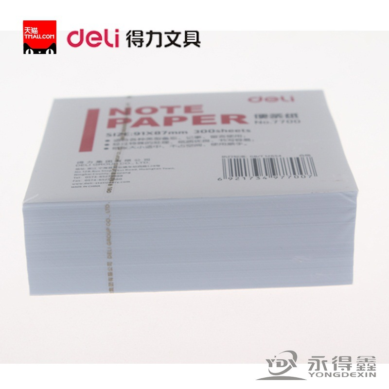 7700 Note Book 300p Core Strength Note Paper 91mm*87 Mm White Note Without Box Memo Sheets Stationery