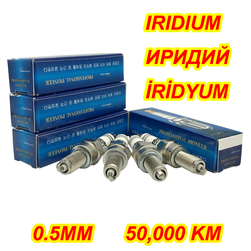 IRIDIUM spark plug 4PCS EAIX CPR8 9 FOR CPR7EA 9 CPR8EA 9 CPR8EAIX 9 CR8E 90607 IU24 IU22 U24EPR9 U24ESR SMAX155 PCX150 CBF150-in Spark Plugs & Glow Plugs from Automobiles & Motorcycles