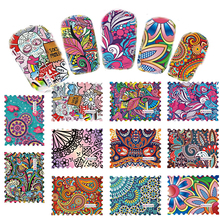 SWEET TREND 44Designs Colorful Nail Art Water Transfer Stickers