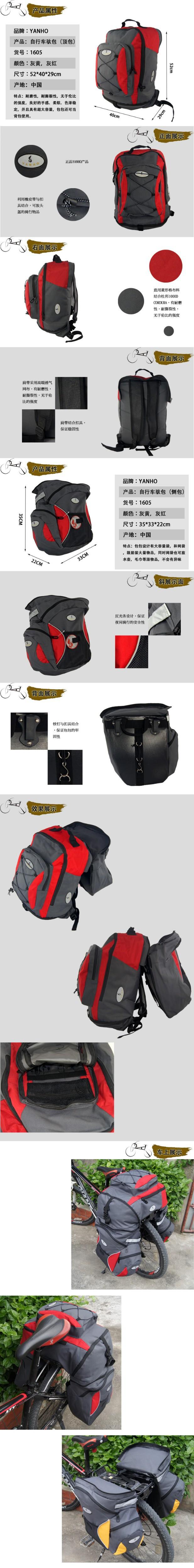 Top New Cycling Bicycle Accessories Waterproof Saddle Bag Duffle Bicycle Bag Rear Bike Pannier Bicycle Bags Cycling Bicycle Bag 60L 0