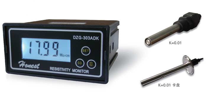DZG 303A high purity water resistivity instrument is suitable for electronic chemical and pharmaceutical industries