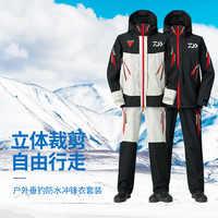 2018 DAIWA NEW Spring and autumn DR-1508 jacket parka Suit DAIWAS waterproof Sunscreen Breathable GORE-TEX DAWA Free shipping