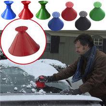 Новинка, скребок для льда, для лобового стекла автомобиля, в форме конуса, лопата для снега, инструмент для улицы, волшебная Лопата для льда, воронка, инструмент для удаления снега
