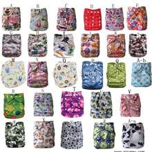 Новые desigen прибыл risunny ребенок ткань пеленки цветной печати выбрать desigen 10 компл.(ткань пеленки+ бамбука вставка 5 слой