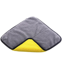Thickening brush car wash towel absorbent rags car tools special multi-purpose car cloth lint
