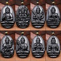 Natural Obsidian Pendant Eight Guardian Twelve Zodiac Natal Buddha Mascot Amulet Lucky Necklace Opening For Women Men Jade Small