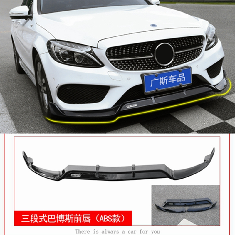 C43 ABS black front bumper lip for Mercedes-Benz W205 C180 C200 C300 with Amg sports bumper 4 doors (not suitable for C63) image