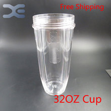 5Per Lot Nutri Ninja Blender Juicer 32OZ Clear Replacement Mug Cup For Replacement 1000W Auto Blender Spare Parts