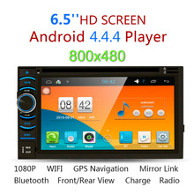 G1 Hot Android Wifi GPS Nav Car In Dash USB/SD/AUX/MP3/CD DVD Player 6.5″ Double DIN FM AR-6116 Car Styling Accessories