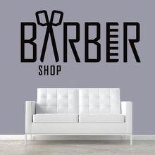 Barber Shop Wall Decals Beauty Salon Scissor Vinyl Sticker Haircut Hairdresser Design Window Baber Decor AY853