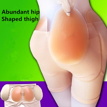 Women 4 Pads Briefs Sexy Push Up Panties Abundant Buttocks spong+silicone butt pads Butt Lifting Inserts Pants hip pads panties