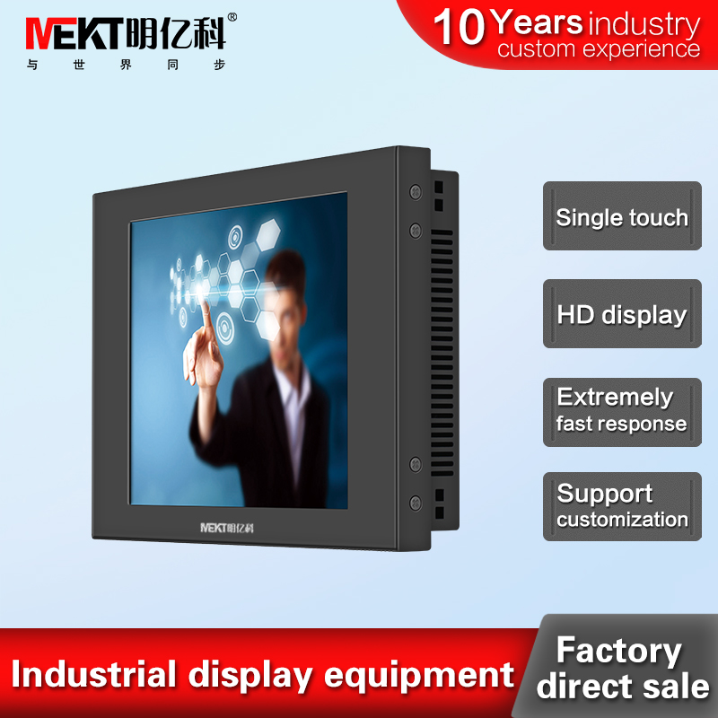 8.4 inch RS232(COM) touch screen monitor hdmi signal input dc 12v pc Touch screen display industry