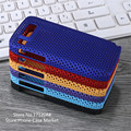 New Arrival Frosted Case For Nokia E72 Frosted Matte Case Cover For Nokia E72 via China Post Registered Air Mail