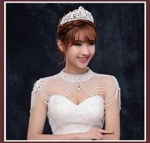 Шикарный белый/красный свадебное болеро из бисера с роскошными