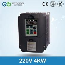 Русский Инструкция! CE 220 В 4kw 1 вход 220 В 3 фазы выходного преобразователь частоты/двигатель переменного тока Привод/ac/VSD/VFD/50 Гц