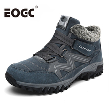 Fashion women Men Winter Shoes Super warm Snow Boots Plush Inside Bottom Keep Warm men large size 35-46