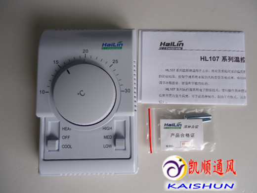 цена на HL107DB2 Hailin central air conditioning thermostat mechanical thermostat fan coil thermostat switch HL107