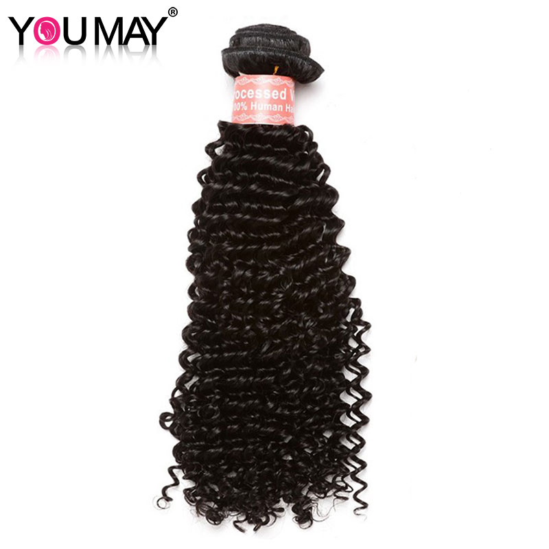 Kinky Curly Brazilian Hair Weave Bundles 1 Piece Natural Color Human Hair Bundles You May Remy Hair