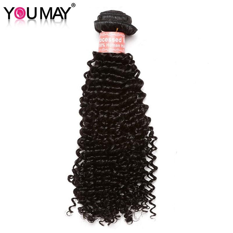 Странный бразильский пучки волос плетение цельнокроеное платье натуральный Цвет человека пучки волос вы можете Волосы Remy
