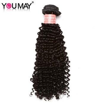 Странный бразильский пучки волос плетение цельнокроеное платье натуральный Цвет Человеческие волосы Связки (bundle) Вы можете Волосы Remy