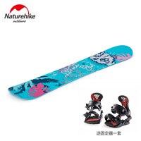 Naturehike скиборды/сноуборд