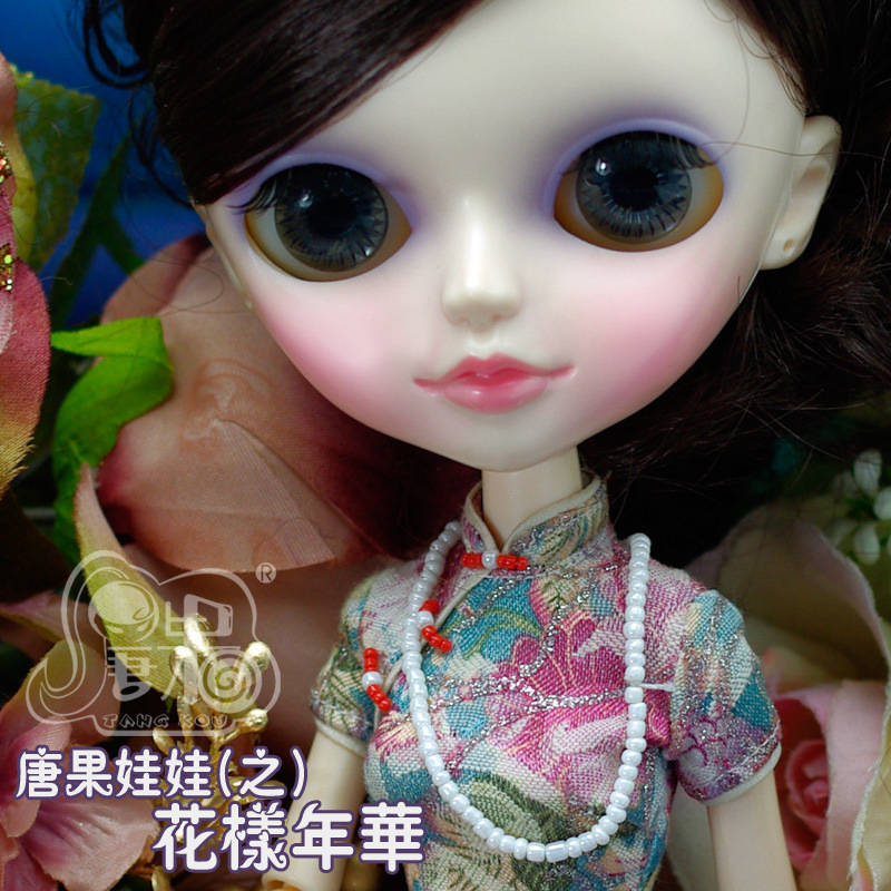 Free shipping 13 inches Mood for Love Chinese cheongsam Doll 1/6 Cute Big eyes  BJD doll With Four-color eyes DIY Toy For Girls 13 inches backpackers tangkou doll cute big eyes bjd doll can makeup diy toy for girls collectibles