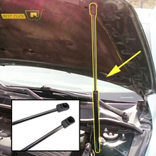 Front Hood Bonnet For Toyota Camry 2007 2017 Gas Spring Struts 2pcs Lift Support Shock