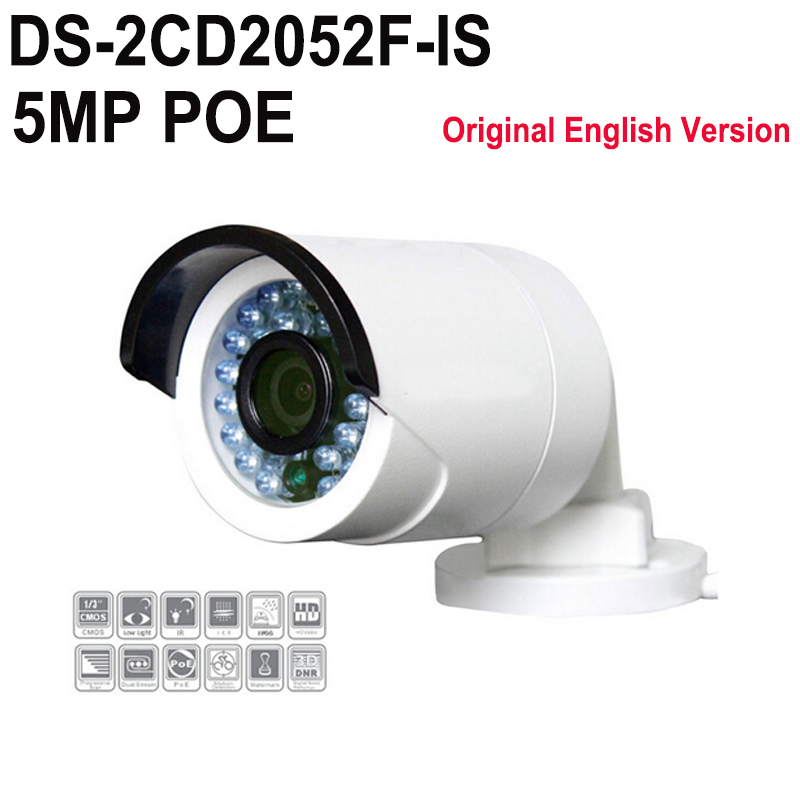2017 hik english version 5mp bullet camera ds 2cd2052 i 5 megapixel wdr network bullet ip camera. Black Bedroom Furniture Sets. Home Design Ideas