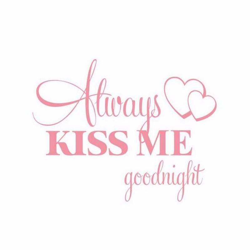 HTB1x3S7LpXXXXbFXFXXq6xXFXXXx - Romantic Mural Kiss Me Goodnight Love Vinyl Wall Sticker For Bedroom
