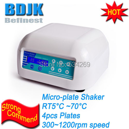 ST60-4 Laboratory Micro-Plate Shaker with 4 pcs of Plates Thermostatic Incubator minib 100f digital laboratory mini dry bath incubator fan cooling thermostatic device