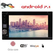 """Android 7.1 Octa Core 6.2"""" 2 Din in Dash Car DVD Player Automotive Car Stereo Radio GPS Navigation CD Player WiFi+Backup Camera"""