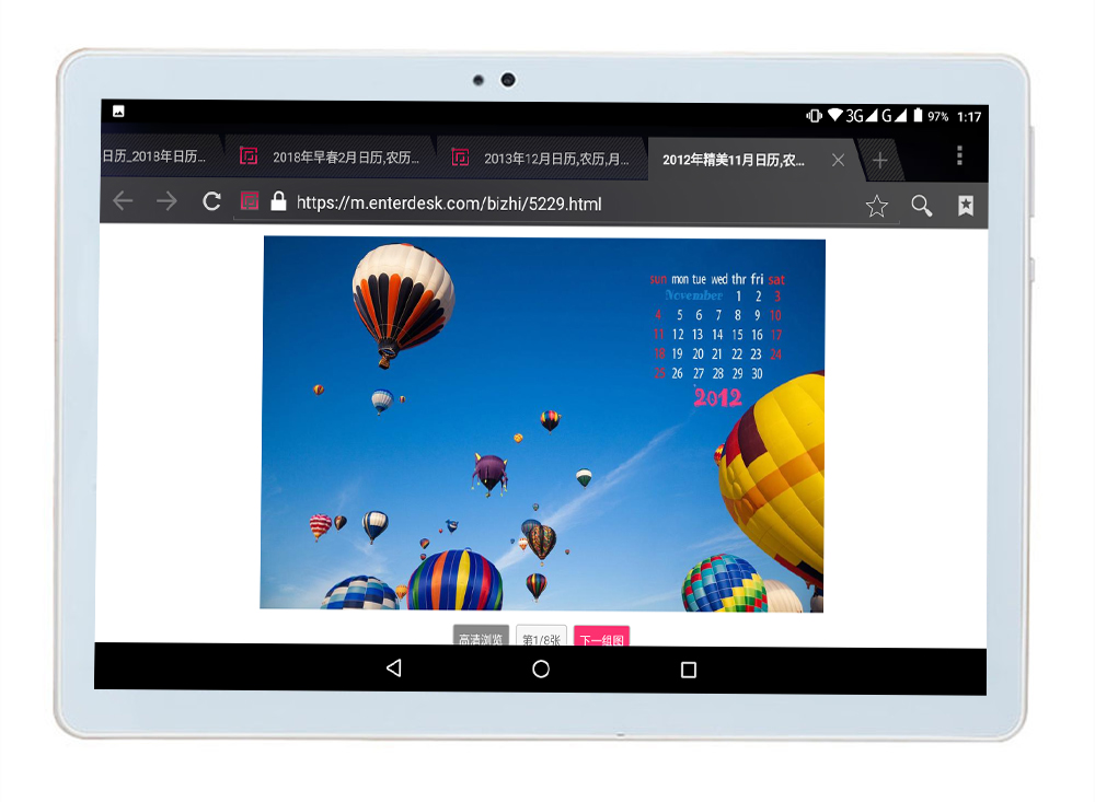 Free Shipping tablet 10.1 inch Android 7.0 Quad Core 3G Smartphone kids tablets 16GB IPS WIFI bluetooth GPS 10 inch tablet gift