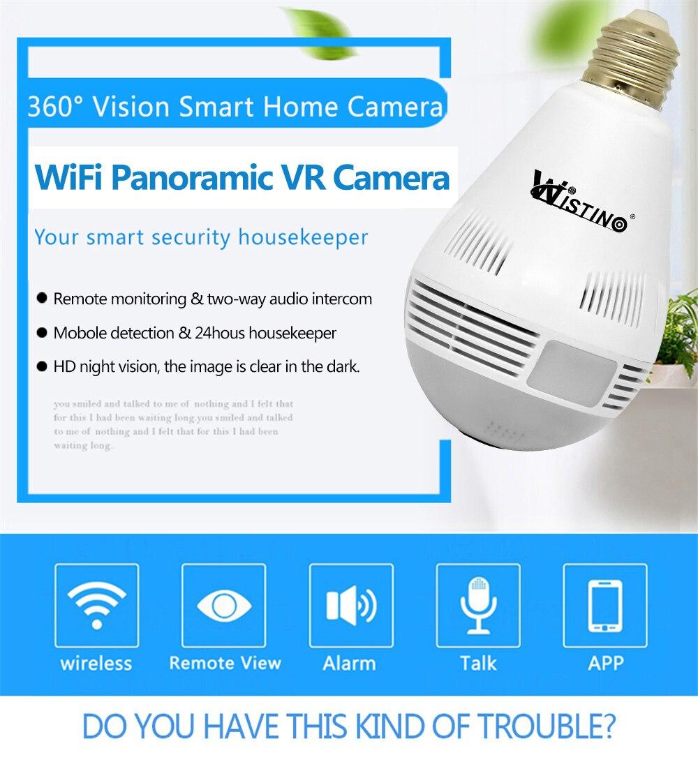 Wistino Wireless IP Camera Bulb Light WiFi 960P VR Panoramic FishEye Lamp Cameras CCTV Security Home Baby Monitor 360 Degree Night Vision (4)