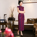 Purple Lace Cheongsam Women Long Qipao Dress Plus Size Mandarin Collar Chinese Traditional Dress Wedding Slim Cheongsams Robe