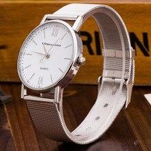 Zegarek damski VANSVAR elegancki srebrny kolor klasyczny