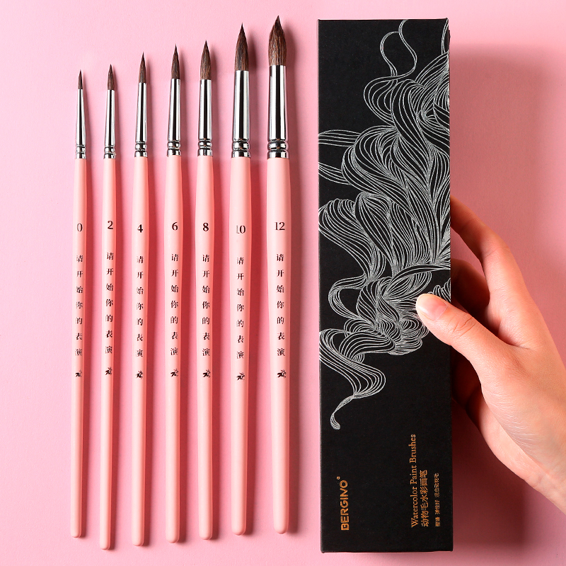 7Pcs Professional Watercolor Paint Brush Set Pointed Tip Water Color Box Painting Brush Pen Set For Students Artist Art Supplies in Paint Brushes from Office School Supplies