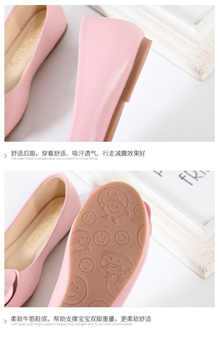 Princesa plana sapatos único para crianças shoes tamanho DA UE 25-37