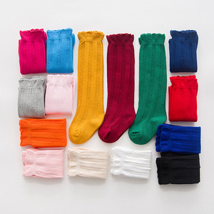 YWHUANSEN 1 Pair Spring Autumn Winter Cotton Lace Double Needle Children Breathable Socks Solid Baby Girls Knee Socks School